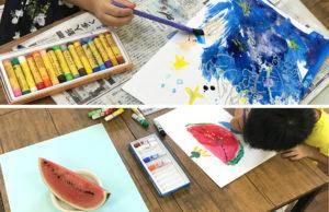 絵画教室02